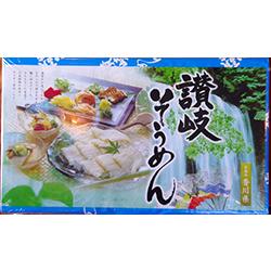 item_200805-1