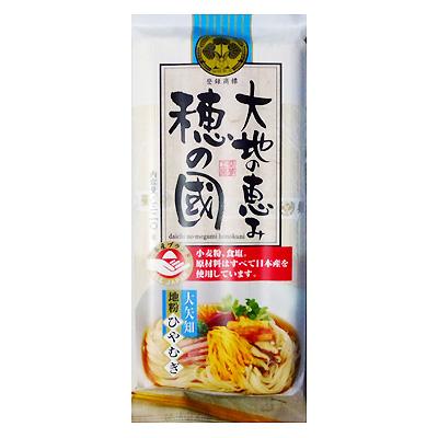 honokuni_hiyamugi